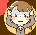 肩こりからくる頭痛